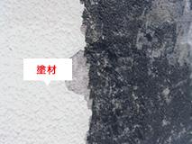 セメント系複層仕上塗材の除去